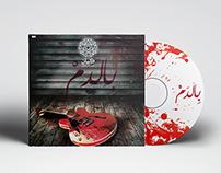 Kayan's Album CD
