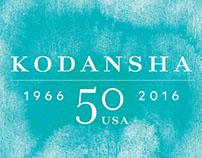 Kodansha 50