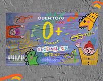 Concert Poster Design | illustration for Concert