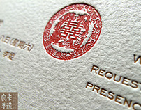 傳統簡約中式喜帖   良卡手造