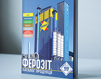 Product line catalogue for construction material plant
