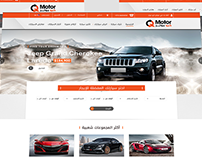 QMOTOR Web Design Cars in Qatar