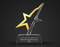 Fujairah Excellence Forum Branding