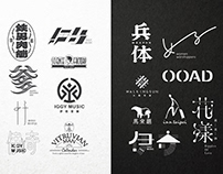 Logotype Collection / 標準字&標誌識別設計
