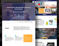 WebAgency page