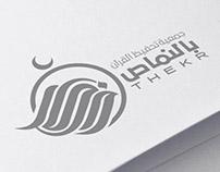 شعار جمعية القرآن بالنماص