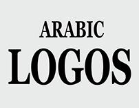 Arabic  Calligraphy....