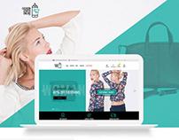 B2B Ecommerce UI Design