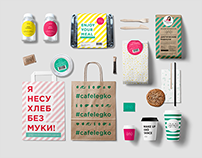 "Identity for cafe ""LEGKO"""