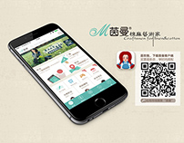INMAN App