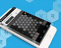 Swarachakra Keyboard - Internship IDC IITB, 2015