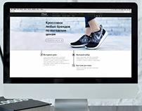 concept design of sneakers e-shop