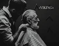 Barbershop «VIKING» — Landing page