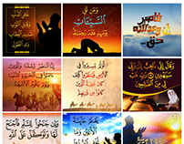 Islamic Posts