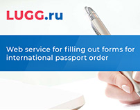 LUGG.ru service for automatic filling of declarations