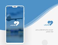 مندوب | تطبيق للتواصل بين شركات السياحة و المسافريين