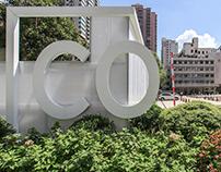 Columbia Circle in Shanghai by OMA/Rem Koolhaas