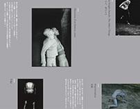 Ko Murobushi Archive