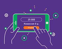 Megafon CardBank — Explainer video