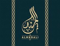 AL MNDALI | المندلي