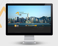China Resources Web design