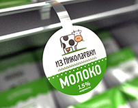 "Creating a brand of dairy products «Iz Nikolaevki» ""Fro"