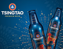Tsingtao Special Edition 2018 Poster and Retail Design