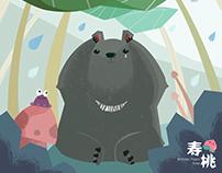 ~動物小學生介紹~台灣黑熊