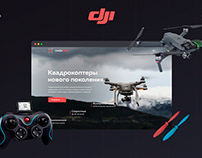 Quadcopter landing page