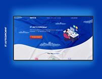 "Web- design ""IT аутсорсинг"", landing page, веб - дизайн"