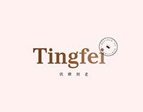 婷妃品牌设计(Tingfei Brand Design)