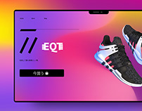 Concepts Adidas Item Page