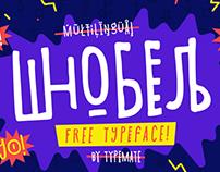 Shnobel free typeface!