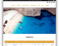 Tourist site, CMS WORDPRESS