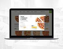 Быстрый повар — доставка суши и пиццы