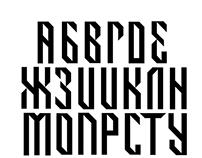Cyrillic Font