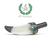 Almamlakah - Site e-commerce