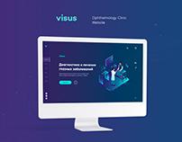 Visus Eye Clinic Website