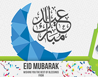 Eid project ads.