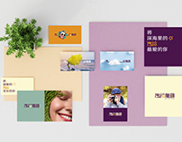 【传给雅昌】全新品牌升级:幸福传给