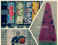 Japan Summer Postcards 2016