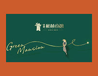 2015-天橙中国-金地格林公馆