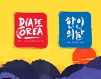 Día de Corea (2015)