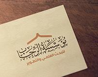 Alrihab | الرحــــاب