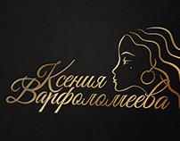 Логотип для стилиста-парикмахера