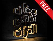 Free Ramadan typography