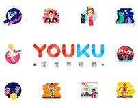 Animation for Youku logo