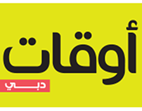 Awqat Magazine Website