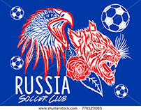 stock-vector-russia-soccer-ball-wild-tiger-and-eagle-gr