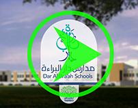 Dar AlBraa School intro